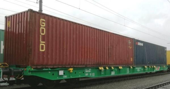 H0 Sggnss 80 Steiermärkische Landesbahnen + 1 GOLD + 1 GESEACO Container - IGRA 96010025  | günstig bestellen bei Modelleisenbahn Center  MCS Vertriebs GmbH