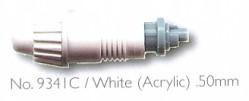 A470 Düse High Flow weiss, Flächendüse speziell für Acryl-Farben - Aztek 0,50 mm Spritzbreite | günstig bestellen bei Modelleisenbahn Center  MCS Vertriebs GmbH