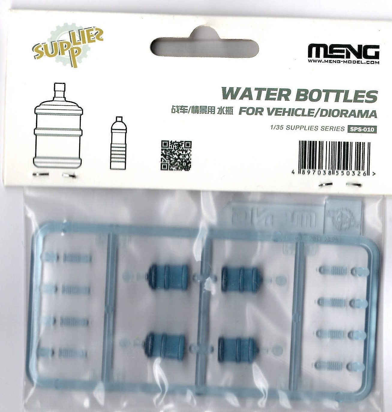 1:35 Wasserspender und Wasserflaschen - Meng Models  | günstig bestellen bei Modelleisenbahn Center  MCS Vertriebs GmbH