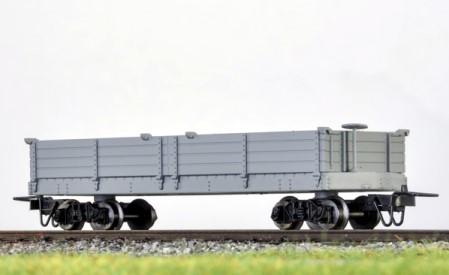 Amerikanischer Hochbordwagen grau mit Pershing-Drehgestellen  - Minitrains 5240  | günstig bestellen bei Modelleisenbahn Center  MCS Vertriebs GmbH