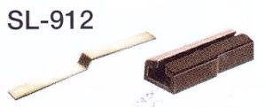 IIm(G) Code 250 - Übergangsschuh mit Metallbrücke zum Übergang vo Großbahn- auf PECO-Profil - Peco 6 Stück | günstig bestellen bei Modelleisenbahn Center  MCS Vertriebs GmbH